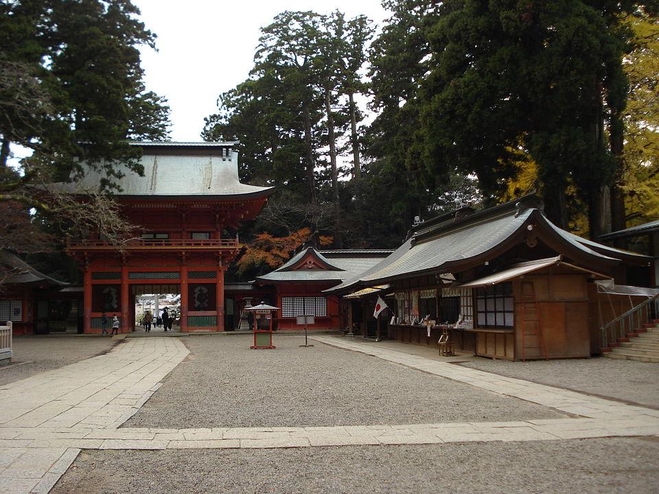 Ibaraki.Kashima City