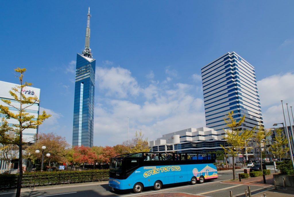 7D6N. Fukuoka.Economy.+ Open Top Bus Tour.Fukuoka Tour **ALPHA MAGIC 20**