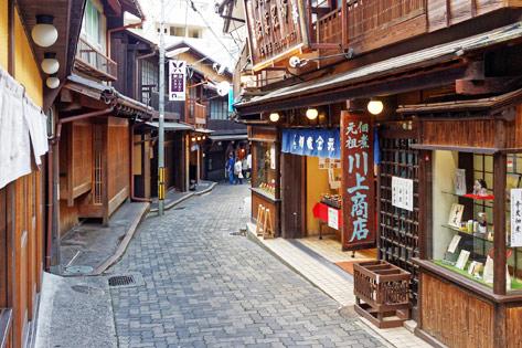 7D6N.Kobe City.Budget.with Half Day DAISUKI.Kobe City Tour (From Kobe (UKB) Airport) *Alpha Magic 20*