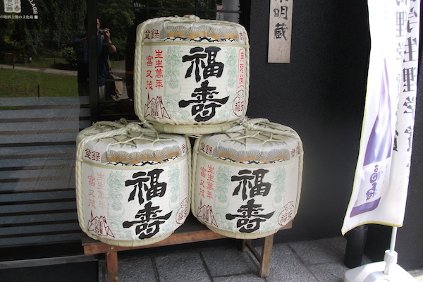 7D6N.Kobe City.Budget.with Half Day DAISUKI.Kobe City Tour (From Itami (ITM) Airport) *Alpha Magic 20*