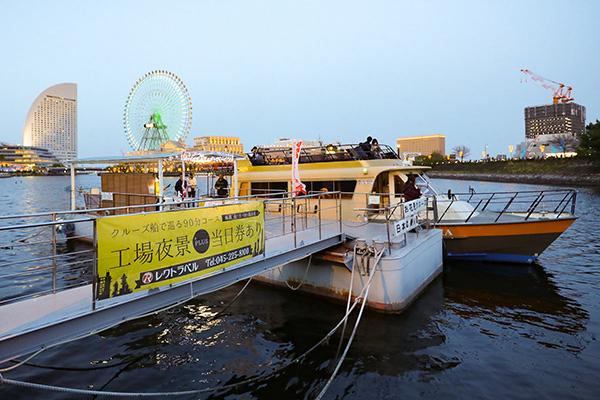 8D7N.Yokohama City.Tourist.Free & Easy. (From Narita (NRT) Airport)* Alpha Magic 20*