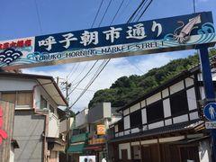 7D6N.Saga City.Tourist.Free & Easy. (From Nagasaki (NGS) Airport)* Alpha Magic 20*