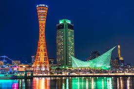6D5N.Kobe City.Budget.Free & Easy. (From Kansai (KIX) Airport)* Alpha Magic 20*