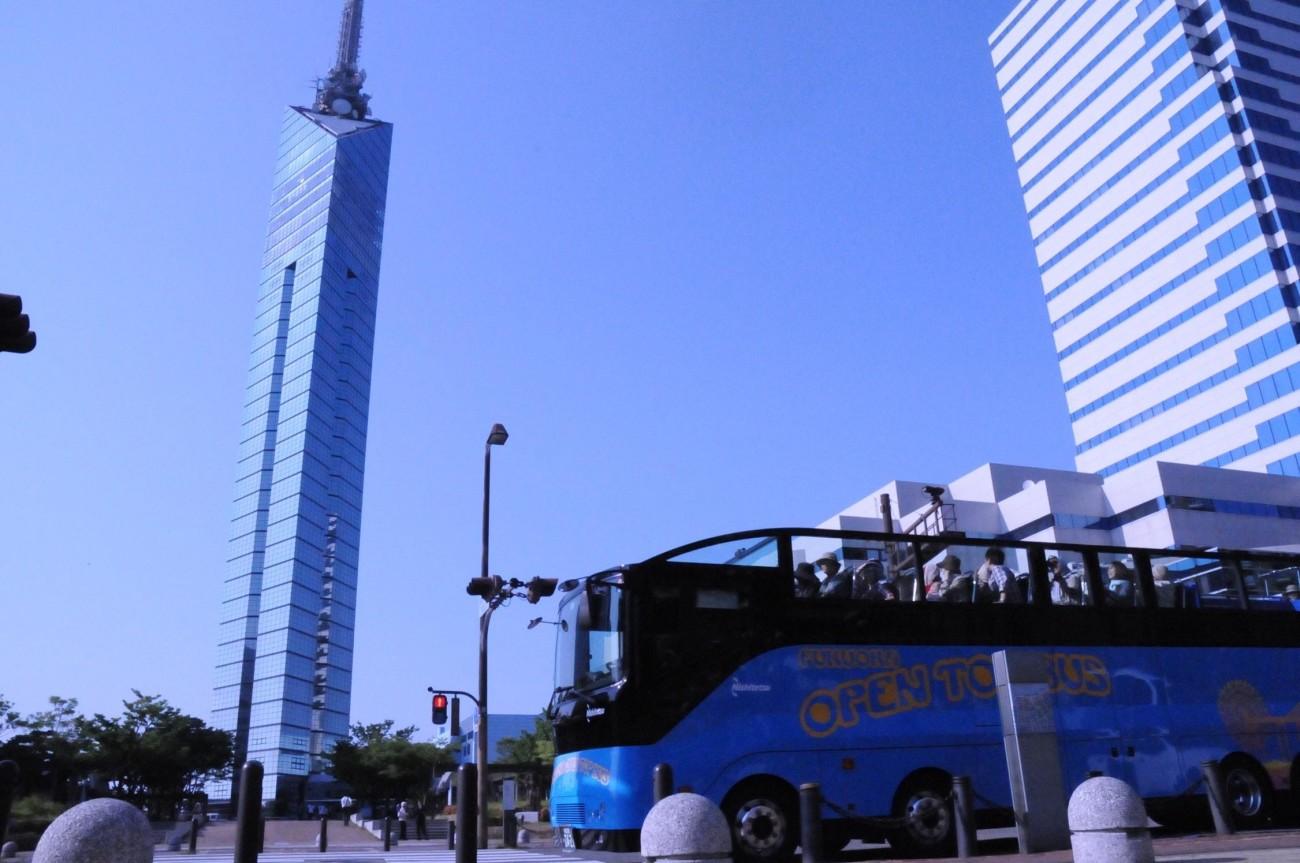 3D2N. Fukuoka.Tourist.+ Open Top Bus Tour.Fukuoka Tour **ALPHA MAGIC 20**