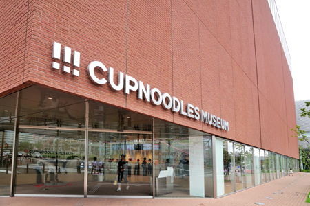 4D3N.Yokohama City.Economy.Free & Easy. (From Haneda (HND) Airport)* Alpha Magic 20*