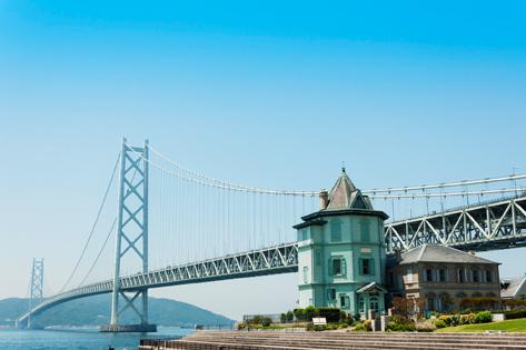 3D2N.Kobe City.Tourist.Free & Easy. (From Kobe (UKB) Airport)* Alpha Magic 20*