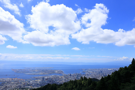 7D6N.Kobe City.Tourist.Free & Easy. (From Itami (ITM) Airport)* Alpha Magic 20*