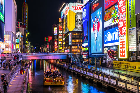 8D7N.Osaka City.Budget.Free & Easy. (From Itami (ITM) Airport)* Alpha Magic 20*
