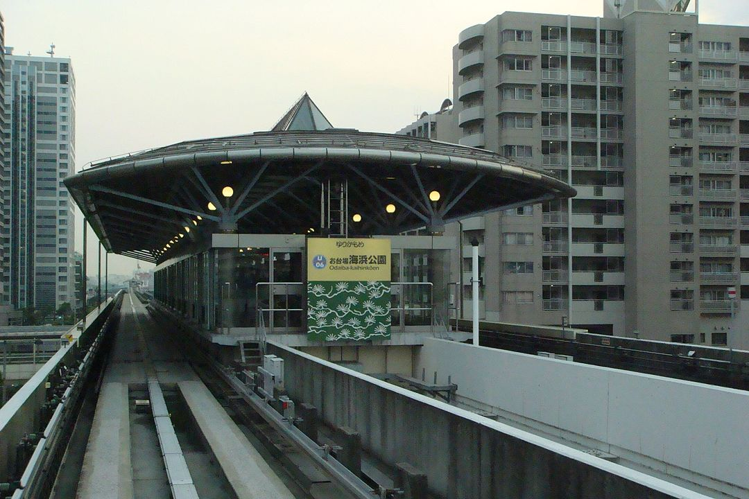 8D7N.Tokyo.Economy. + Tokyo Metro Pass 24 hours Ticket.From Narita (NRT) Airport **ALPHA MAGIC 20**