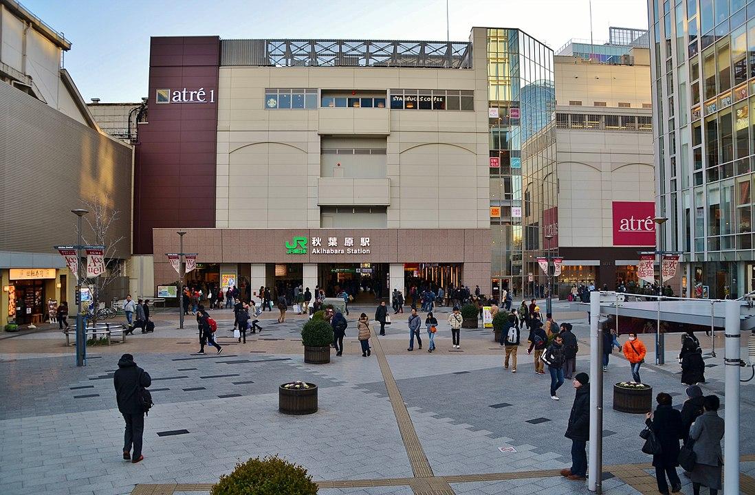 7D6N.Tokyo.Economy. + Tokyo Metro Pass 24 hours Ticket.From Narita (NRT) Airport **ALPHA MAGIC 20**