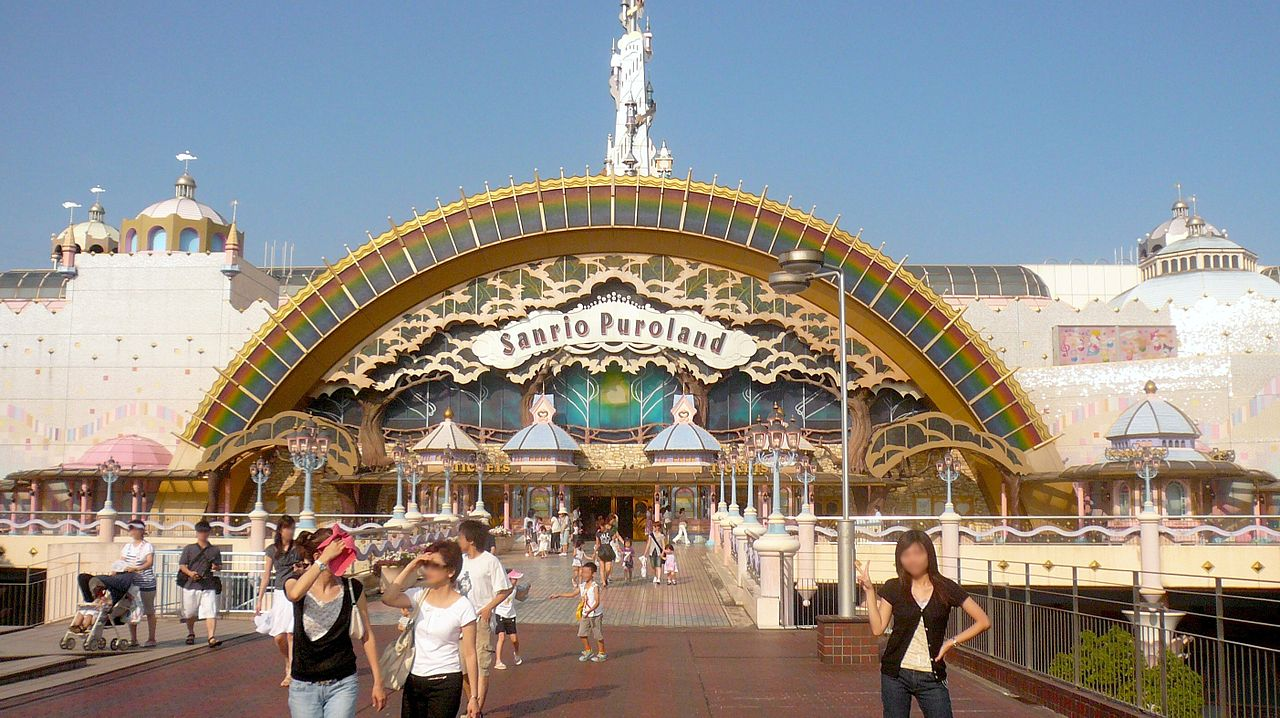 Hotel at Narita Airport Area to Sanrio Puroland Theme Park Shared Transfer ( Cherry Tomato )