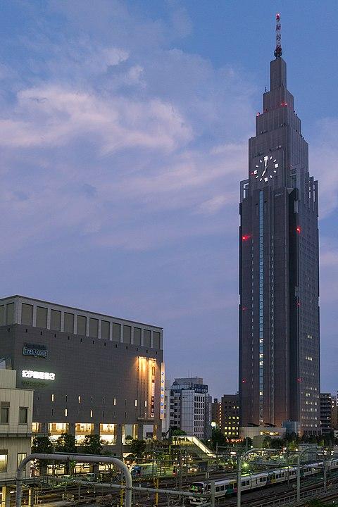 3D2N.Tokyo.Standard.with Half Day DAISUKI.Tokyo Tour.From Narita (NRT) Airport**Alpha Magic 20**