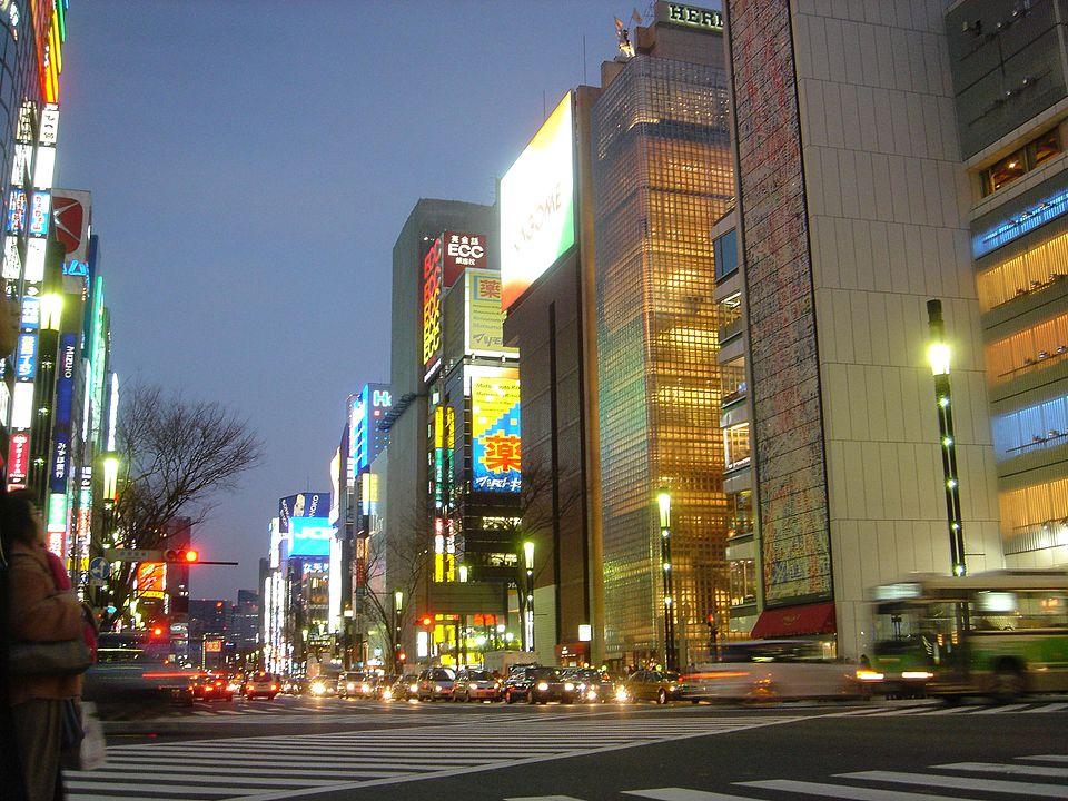 8D7N.Tokyo.Tourist. + Tokyo Metro Pass 24 hours Ticket.From Narita (NRT) Airport **ALPHA MAGIC 20**