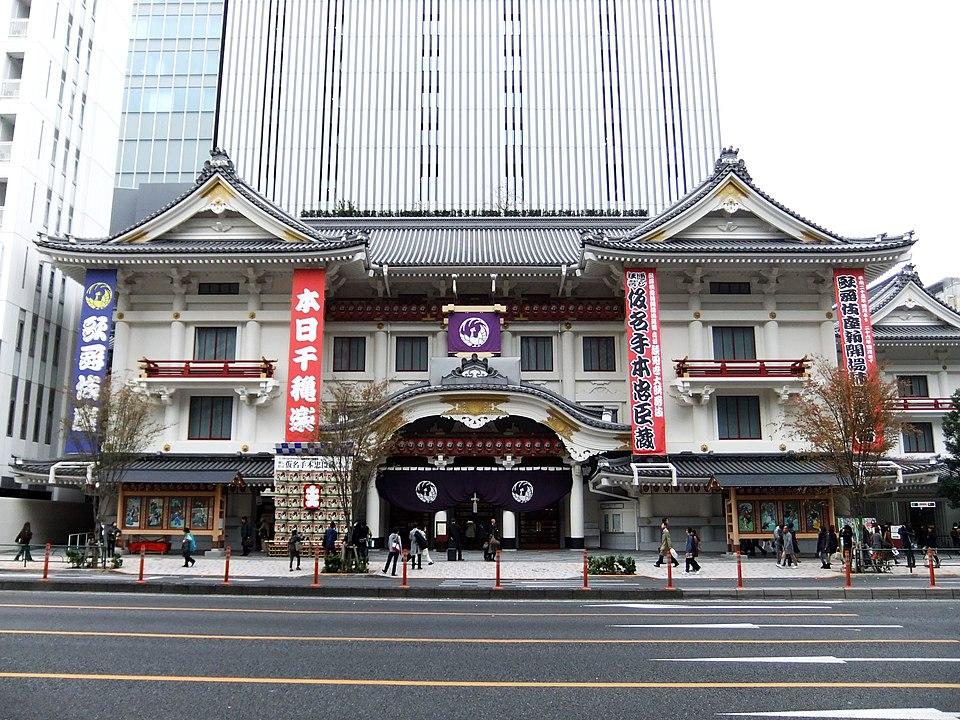 8D7N.Tokyo.Tourist.with Half Day DAISUKI.Tokyo Tour.From Narita (NRT) Airport**Alpha Magic 20**