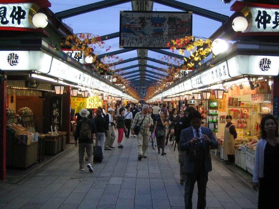 8D7N.Tokyo.Budget. with Tokyo Morning Tour.From Narita (NRT) Airport **ALPHA MAGIC 20**