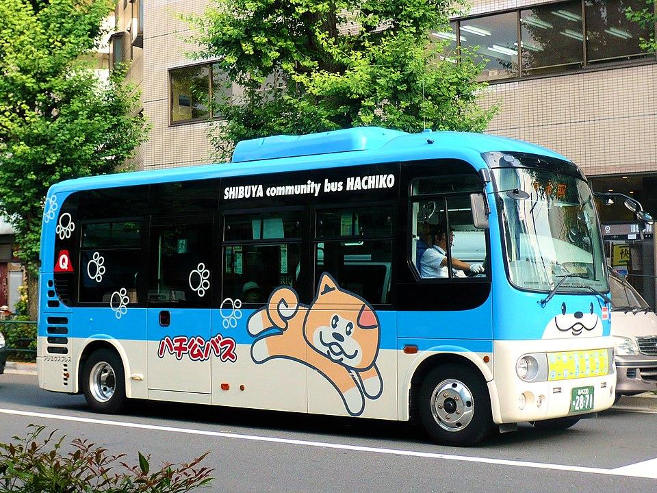 7D6N.Tokyo.Tourist. with Open Top Bus Tour.From Narita (NRT) Airport **ALPHA MAGIC 20**