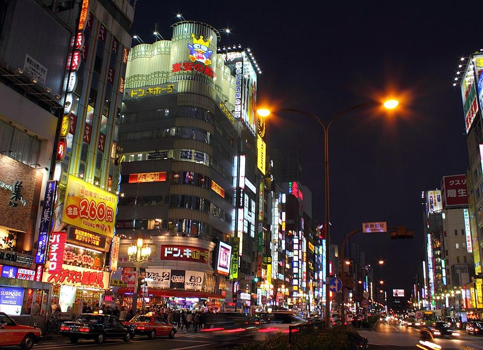 7D6N.Tokyo.Budget. with Tokyo Morning Tour.From Narita (NRT) Airport **ALPHA MAGIC 20**