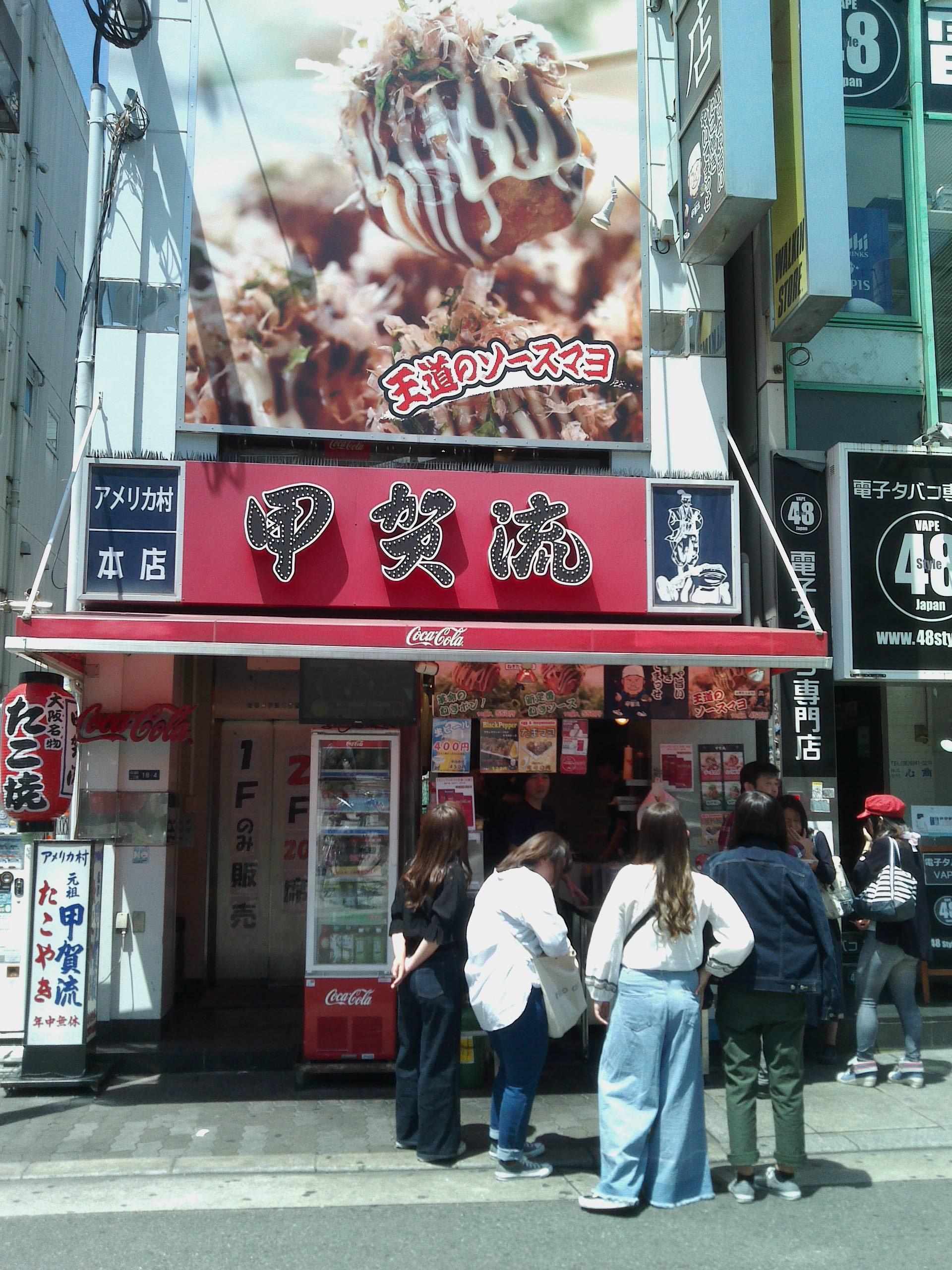 8D7N.Osaka City.Standard.with Half Day DAISUKI.Osaka City Tour (From Itami (ITM) Airport) *Alpha Magic 20*