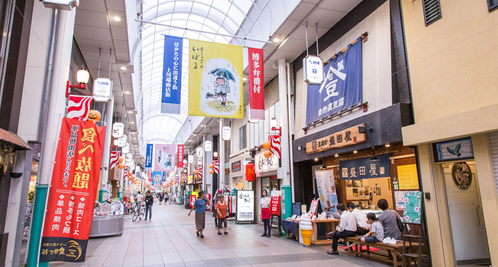 Kawabata Shopping Arcade with Round Trip Cherry Tomato SIC Door to Door Transfer (Duration: approx. 3.5-4.5Hrs)**ALInoBABY**