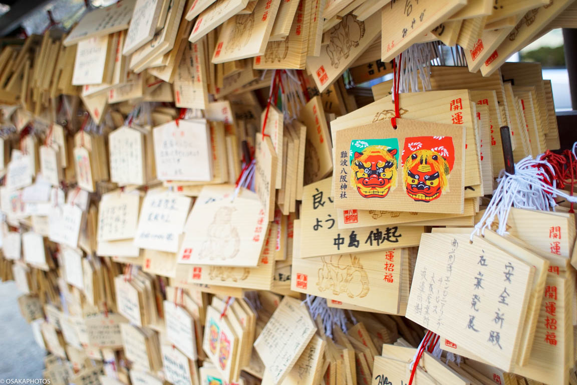 Namba Yasaka Shrine with Round Trip Cherry Tomato SIC Door to Door Transfer (Duration: approx. 02-03Hrs)**ALInoBABY**