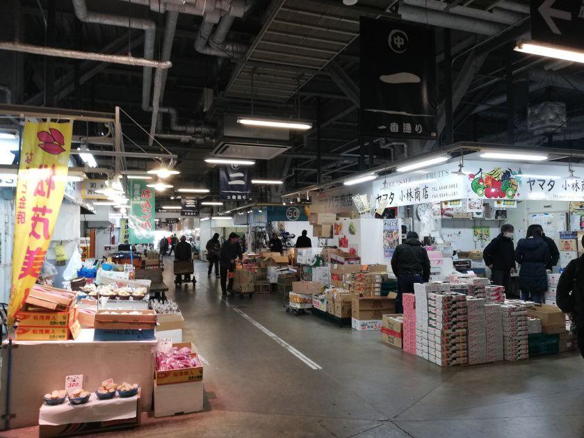 Osaka Kizu Market with Round Trip Cherry Tomato SIC Door to Door Transfer (Duration: approx. 03-04Hrs) **ALInoBABY**