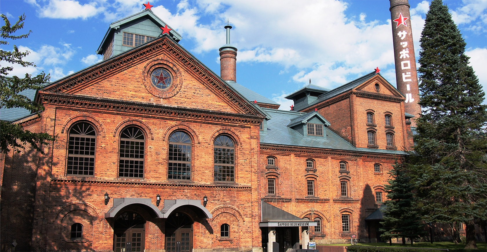 Sapporo Beer Museum with Round Trip Cherry Tomato SIC Door to Door Transfer (Duration: approx. 03-04Hrs)**ALInoBABY**