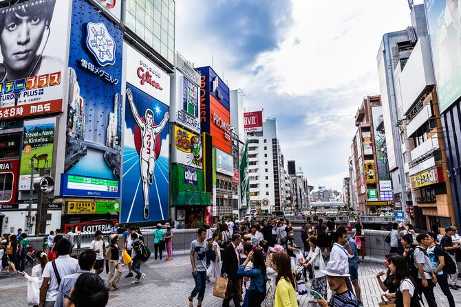 Osaka Shinsaibashi Shopping District with Round Trip Cherry Tomato SIC Door to Door Transfer (Duration: approx. 05-06Hrs)**ALInoBABY**