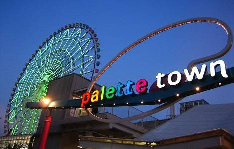Palette City Ferris Wheel Admission Ticket with Round Trip Cherry Tomato SIC Door to Door Transfer (Duration: 3-4hrs) *ALInoBABY*