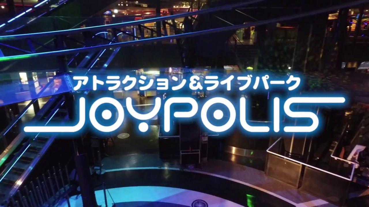 Tokyo Joypolis+Tokyo National Museum with Round Trip Cherry Tomato SIC Door to Door Transfer (Duration: 8-9hrs) *ALInoBABY*