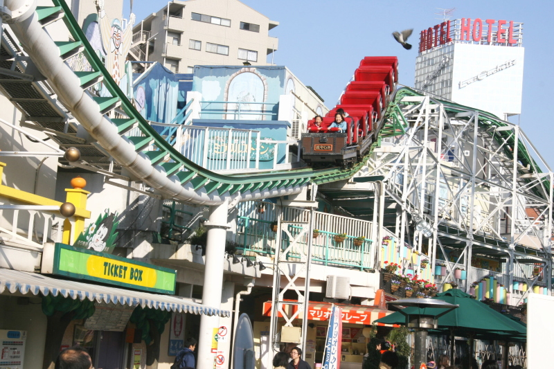 Hanayashiki Amusement Park Admission with Round Trip Cherry Tomato SIC Door to Door Transfer (Duration: approx. 04-05Hrs) **ALInoBABY** (F012314.RR.1017.E2)