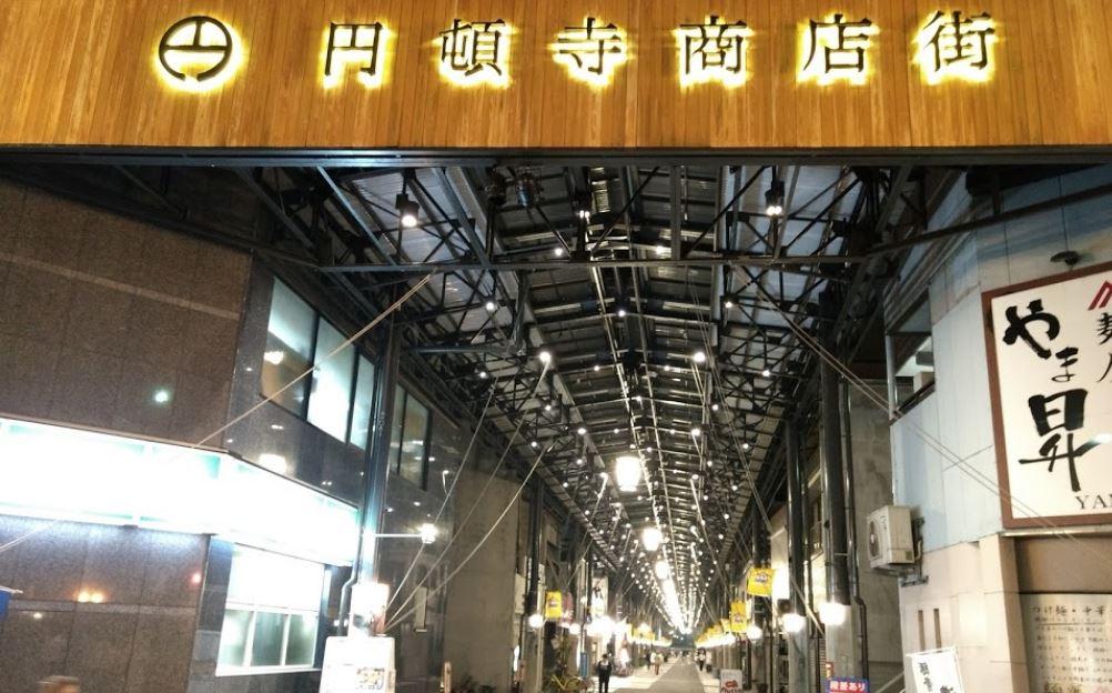 Endoji Shotengai Shopping Street with Round Trip Cherry Tomato SIC Door to Door Transfer (Duration: approx. 07-08Hrs)**ALInoBABY**