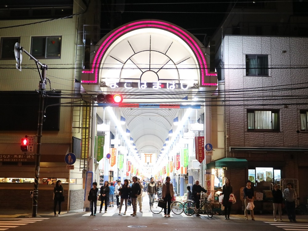 Yokohamabashi Shopping District with Round Trip Cherry Tomato SIC Door to Door Transfer (Duration: approx. 03-04Hrs)**ALInoBABY**