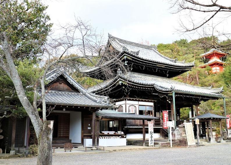 Imakumano Kannonji Temple with Round Trip Cherry Tomato SIC Door to Door Transfer (Duration: approx. 07-08Hrs) *ALInoBABY*