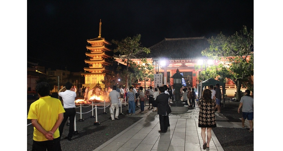 Tsu Kannon Temple with Round Trip Cherry Tomato SIC Door to Door Transfer (Duration: approx. 03-04Hrs)**ALInoBABY**