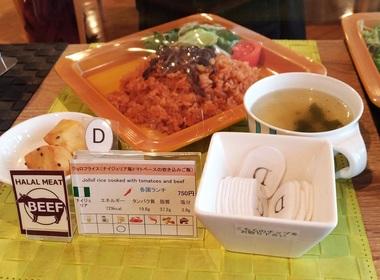 Port Terrace Café Yokohama with Round Trip Cherry Tomato SIC Door to Door Transfer (Duration: approx. 03 04Hrs) **ALInoBABY**