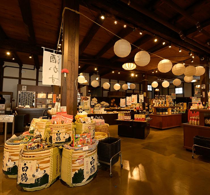 Hakutsuru Sake Brewery Museum with Round Trip Cherry Tomato SIC Door to Door Transfer (Duration: approx. 03 04Hrs) **ALInoBABY**