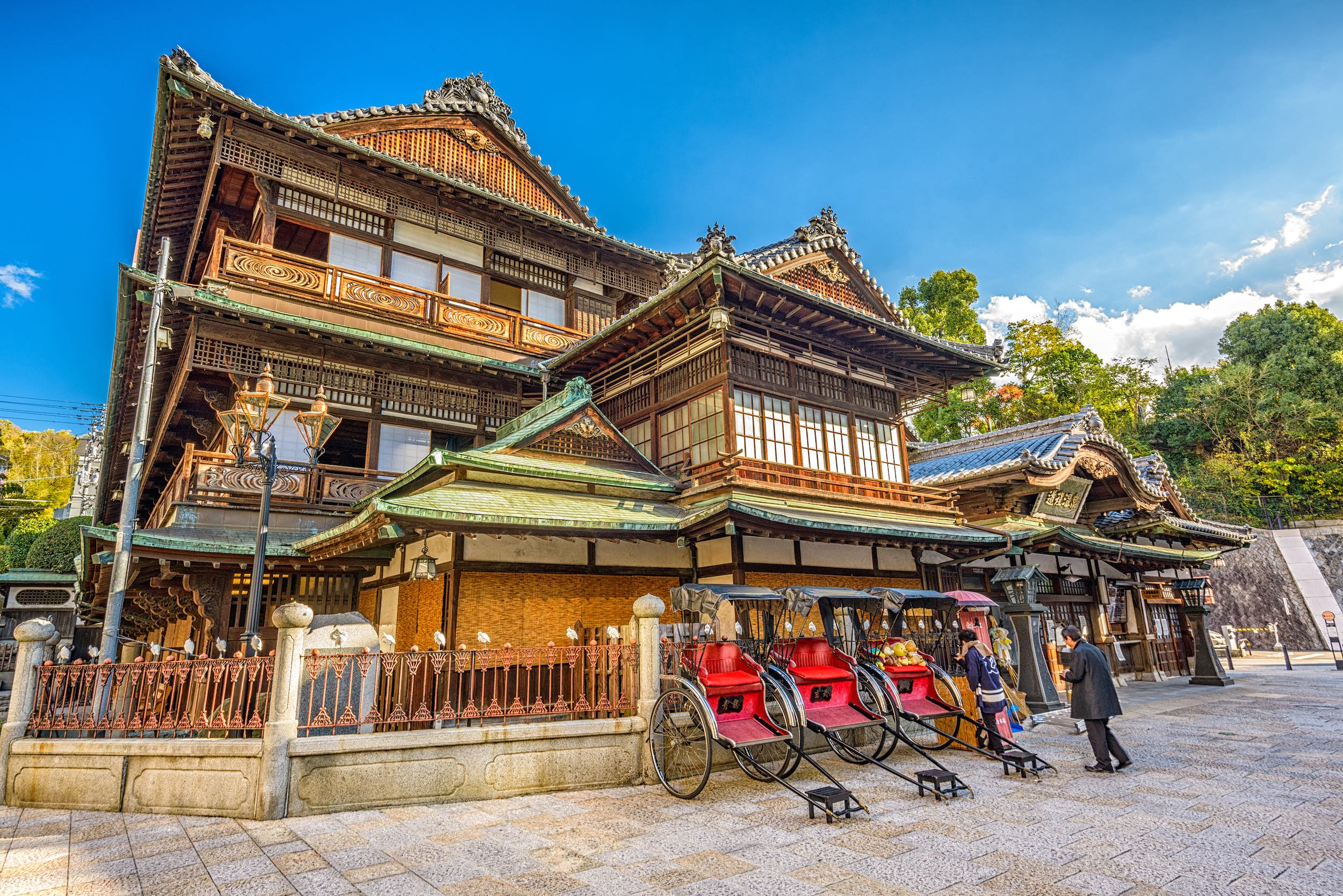 Dogo Onsen Area with Round Trip Cherry Tomato SIC Door to Door Transfer (Duration: approx. 3.5-4.5Hrs)**ALInoBABY**