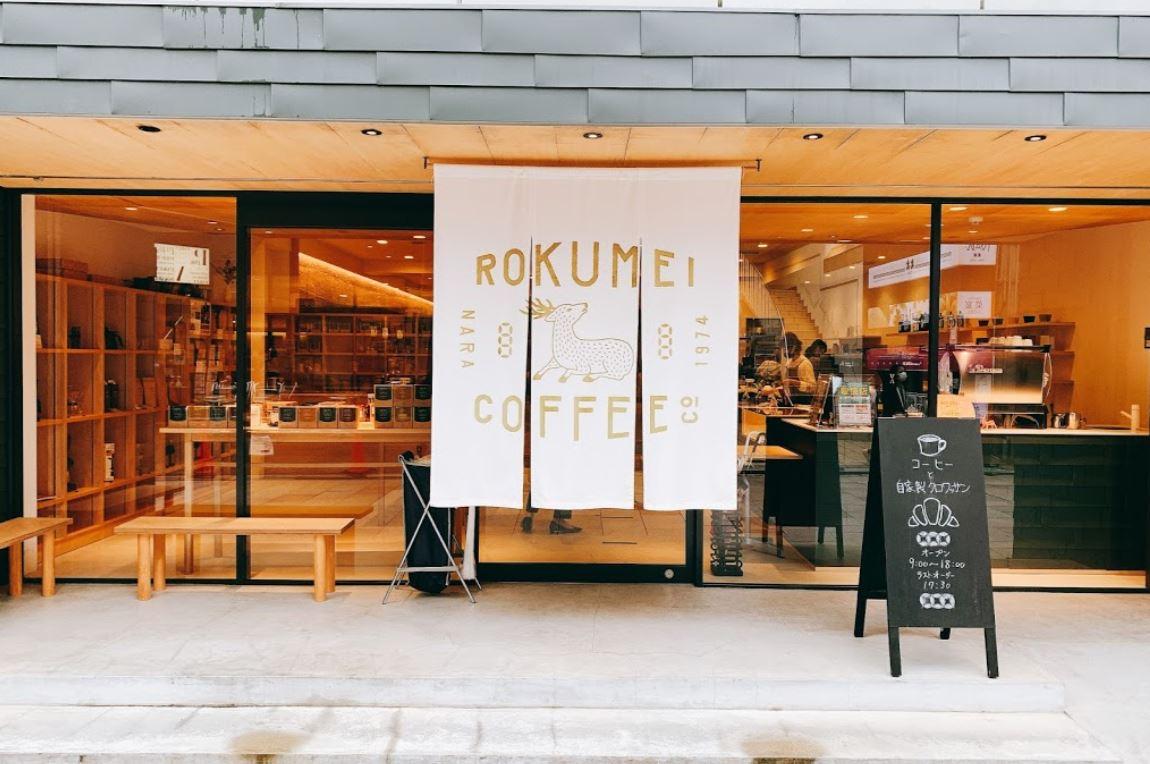 Rokumei Coffee Shop with Round Trip Cherry Tomato SIC Door to Door Transfer (Duration: approx. 02-03Hrs) **ALInoBABY**