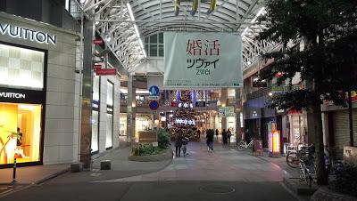 Takamatsu Hyogomachi Shopping Street with Round Trip Cherry Tomato SIC Door to Door Transfer (Duration: approx. 02-03Hrs) **ALInoBABY**