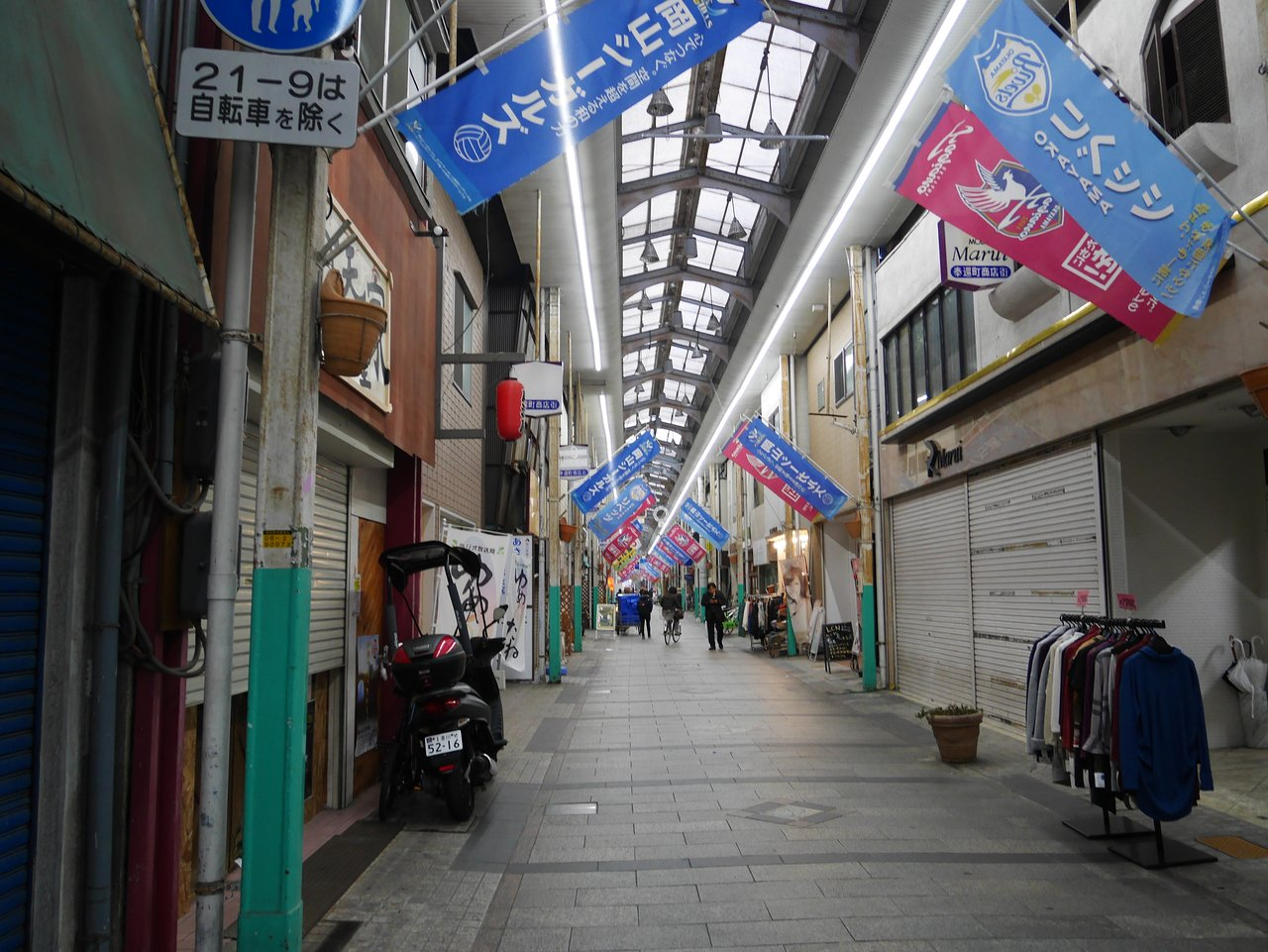 Hokancho Shopping Street with Round Trip Cherry Tomato SIC Door to Door Transfer (Duration: approx. 02-03Hrs) **ALInoBABY**